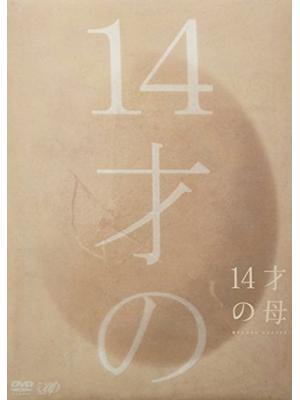 海東健の画像 p1_14