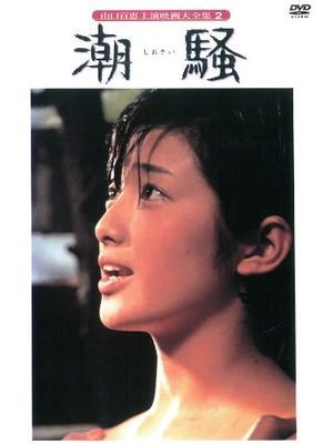 田中春男の画像 p1_11