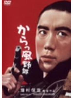 三津田健の画像 p1_1