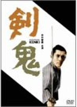 工藤堅太郎 (俳優)の画像 p1_23